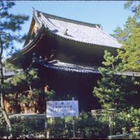 Daitoku-ji Temple, Kyoto
