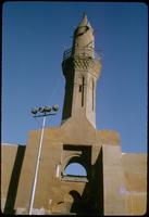 Mosque, Cairo