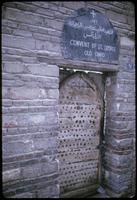 Coptic Christian Quarters, Cairo