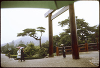 Ise Shrine